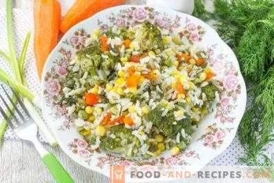 Ориз със зеленчуци за гарнитура