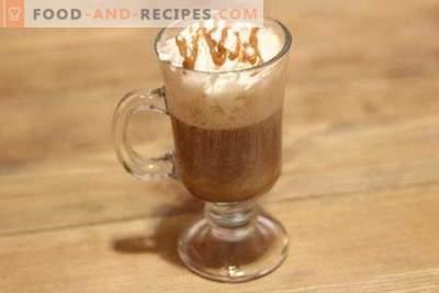 Кафе със сметана и карамел