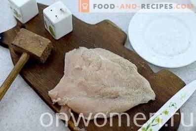 Пиле Киев