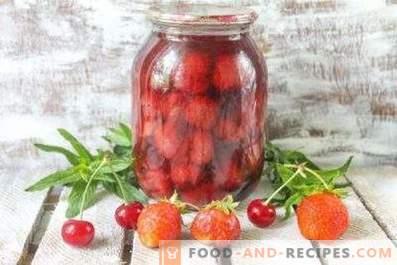Компот от ягоди за зимата
