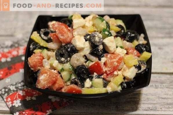 Гръцка салата с скариди