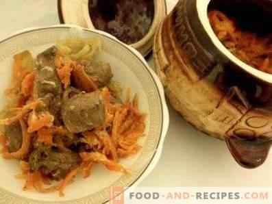 Черния дроб в заквасена сметана с лук и моркови