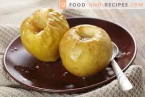 Печени ябълки: добро и вреда