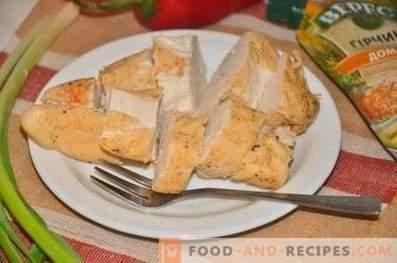Пиле в подправки и горчица в опаковката