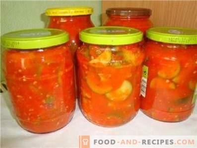 Скуош в доматен сос за зимата