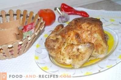 Пиле, изпечено на фолио в пещта като цяло