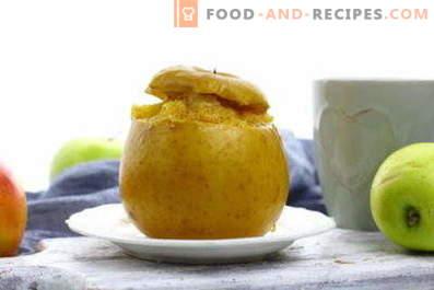 На каква температура да се пекат ябълки
